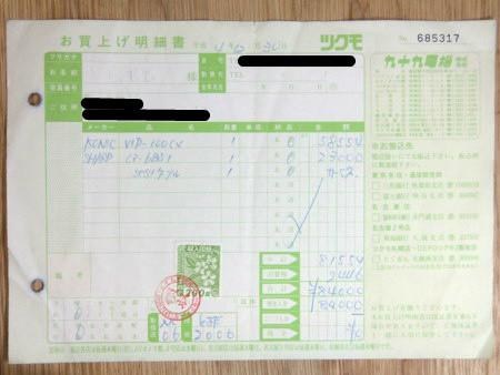 f:id:nicotakuya:20130920161031j:image