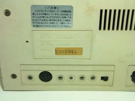 f:id:nicotakuya:20131002003011j:image
