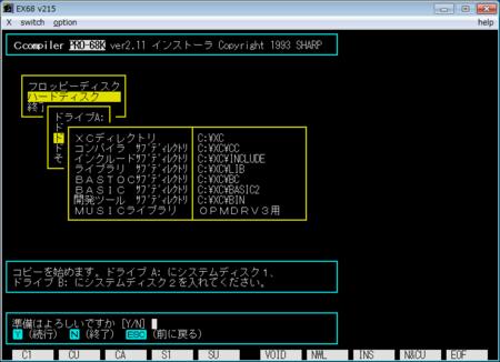 f:id:nicotakuya:20131024165810p:image