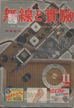 f:id:nicotakuya:20131125223947j:image