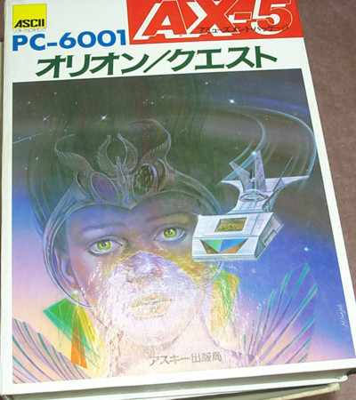 f:id:nicotakuya:20131231073706j:image