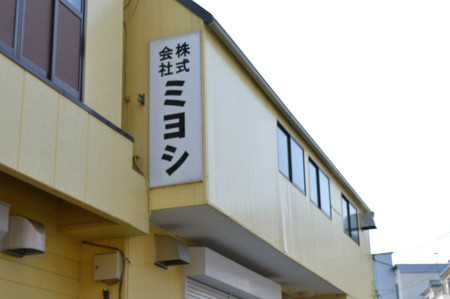 f:id:nicotakuya:20140415092934j:image