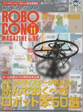 f:id:nicotakuya:20141015072621j:image