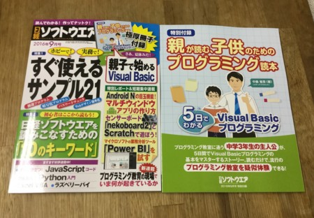f:id:nicotakuya:20160723194910j:image