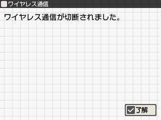 f:id:nicotakuya:20160803144237p:image