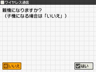 f:id:nicotakuya:20160803144240p:image