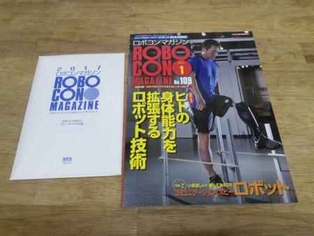 f:id:nicotakuya:20161225024719j:image