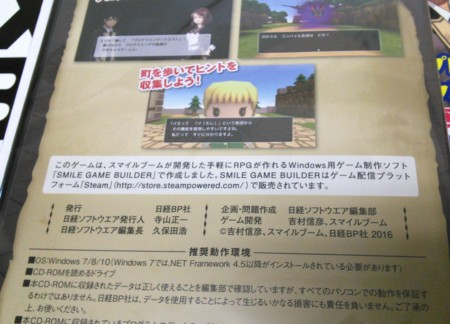 f:id:nicotakuya:20161226174705j:image
