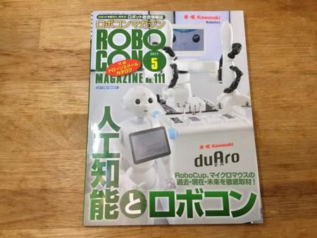 f:id:nicotakuya:20170415020906j:image
