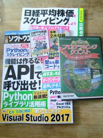 f:id:nicotakuya:20170424135122j:image
