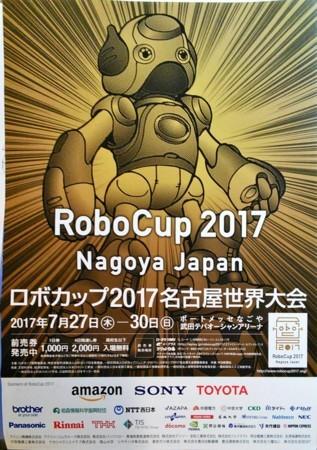 f:id:nicotakuya:20170615111140j:image