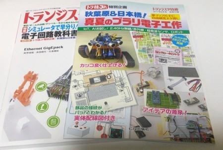 f:id:nicotakuya:20170710130809j:image