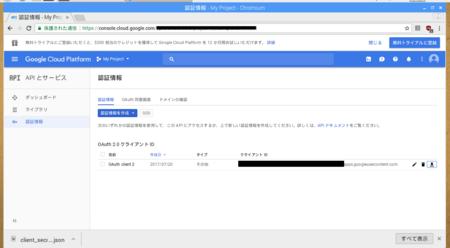 f:id:nicotakuya:20180214032011p:image