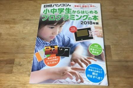 f:id:nicotakuya:20180225084424j:image