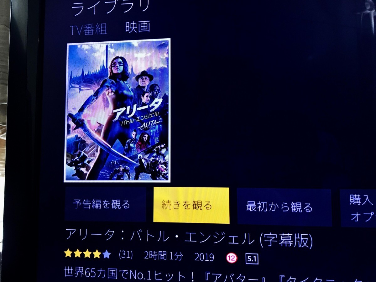 f:id:nicotakuya:20190806100812j:plain