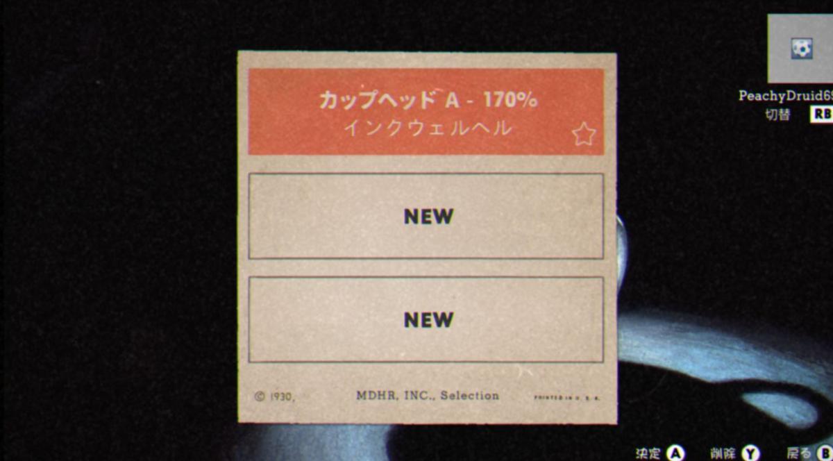 f:id:nicotakuya:20200520092306p:plain