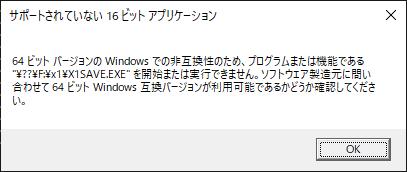f:id:nicotakuya:20200630020120p:plain