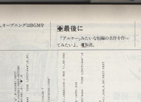f:id:nicotakuya:20200708142506p:plain