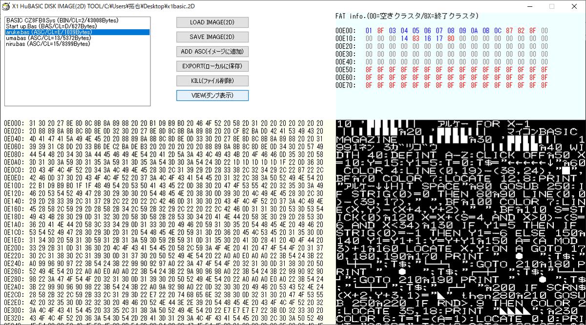 f:id:nicotakuya:20200719232215p:plain