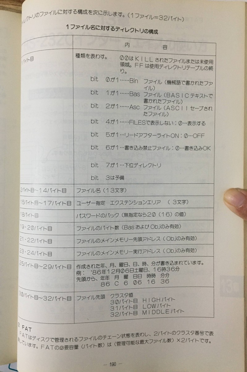 f:id:nicotakuya:20200719232401j:plain