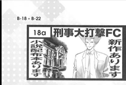 f:id:nicotakuya:20201230203909p:plain