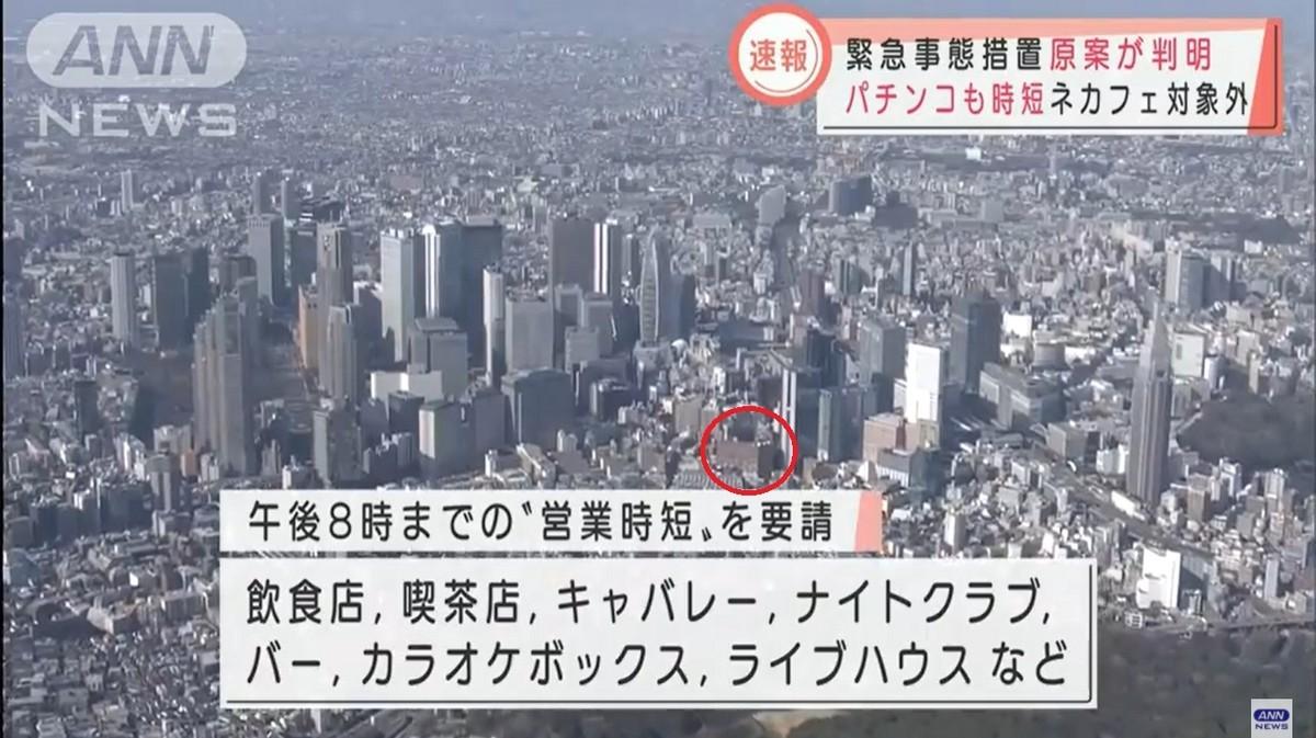 f:id:nicotakuya:20210107220246j:plain