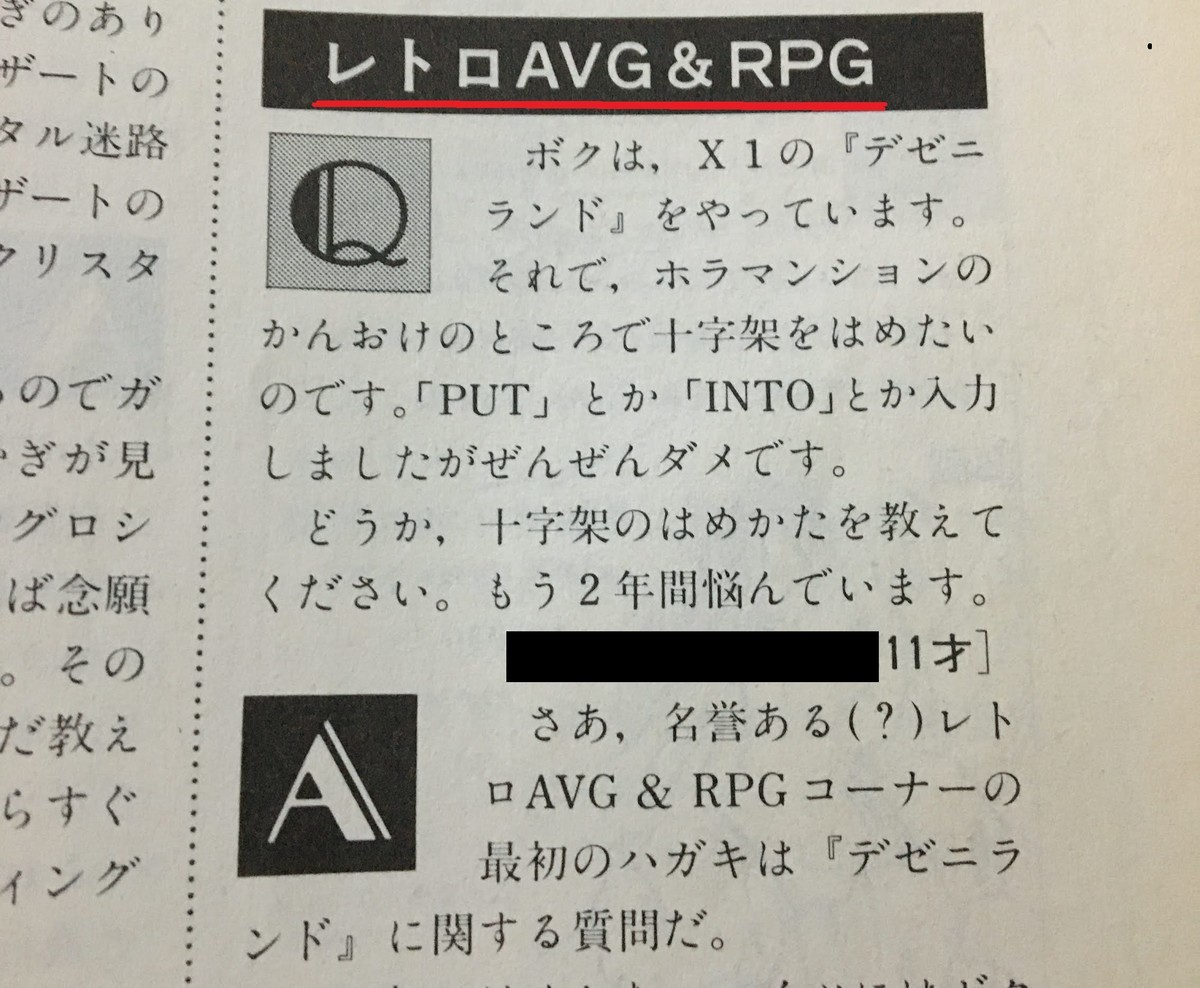 f:id:nicotakuya:20210111011215j:plain