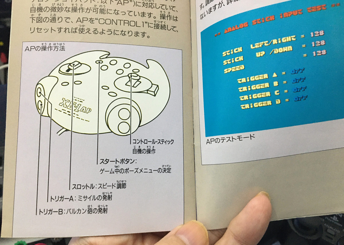 f:id:nicotakuya:20210111225510j:plain