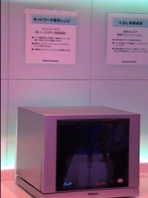 f:id:nicotakuya:20210112164515j:plain