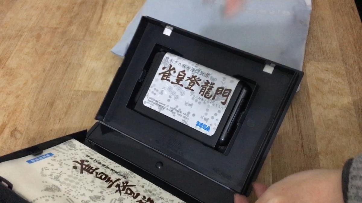 f:id:nicotakuya:20210124224759p:plain