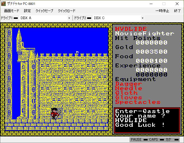 f:id:nicotakuya:20210413124538p:plain