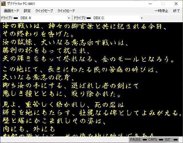 f:id:nicotakuya:20210415160332p:plain