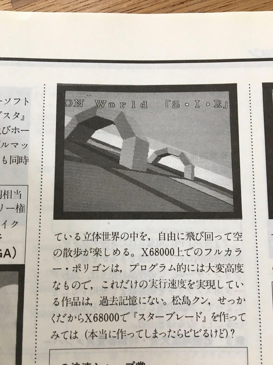 f:id:nicotakuya:20210417075538j:plain