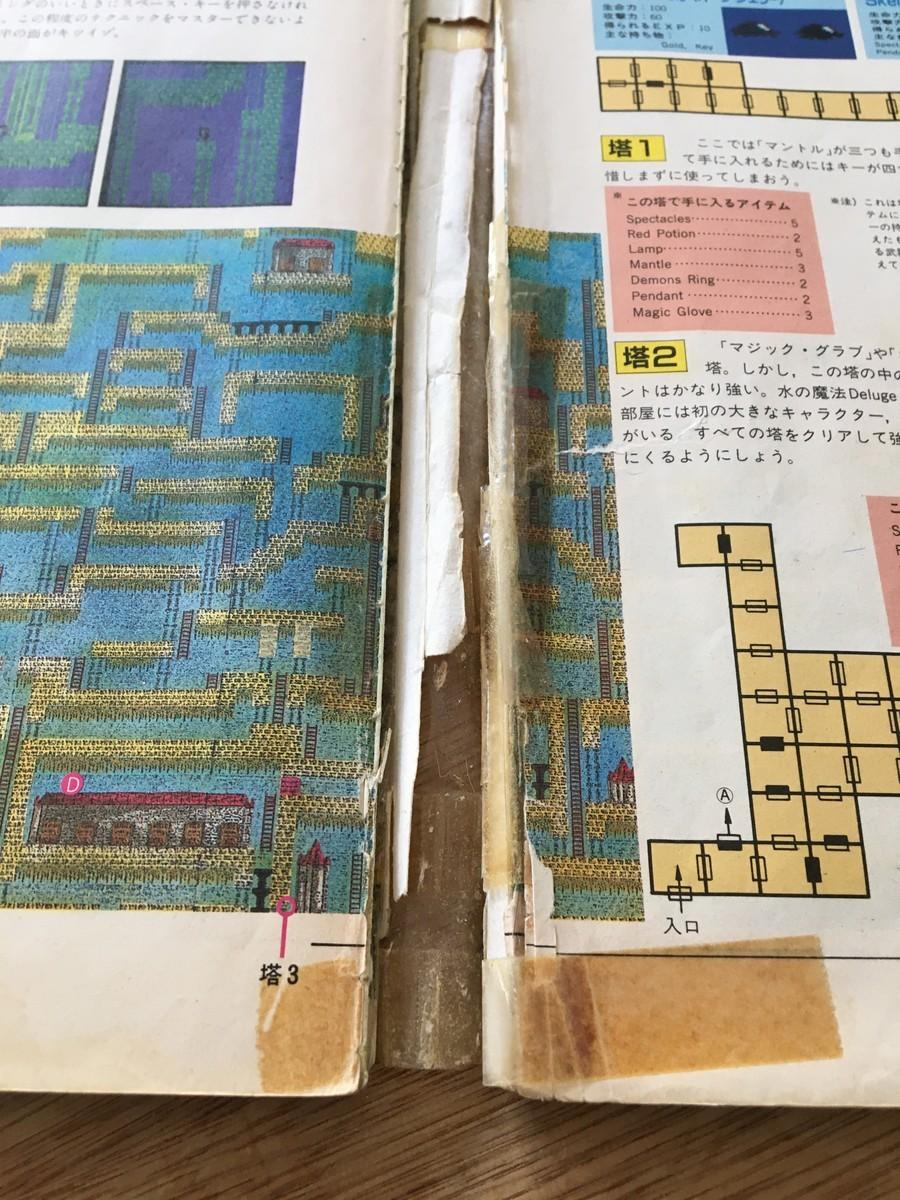 f:id:nicotakuya:20210421151309j:plain