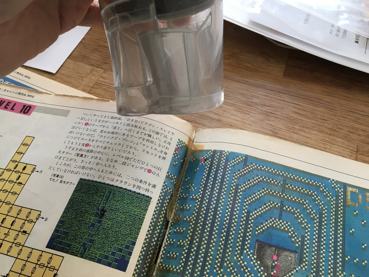 f:id:nicotakuya:20210421151637j:plain