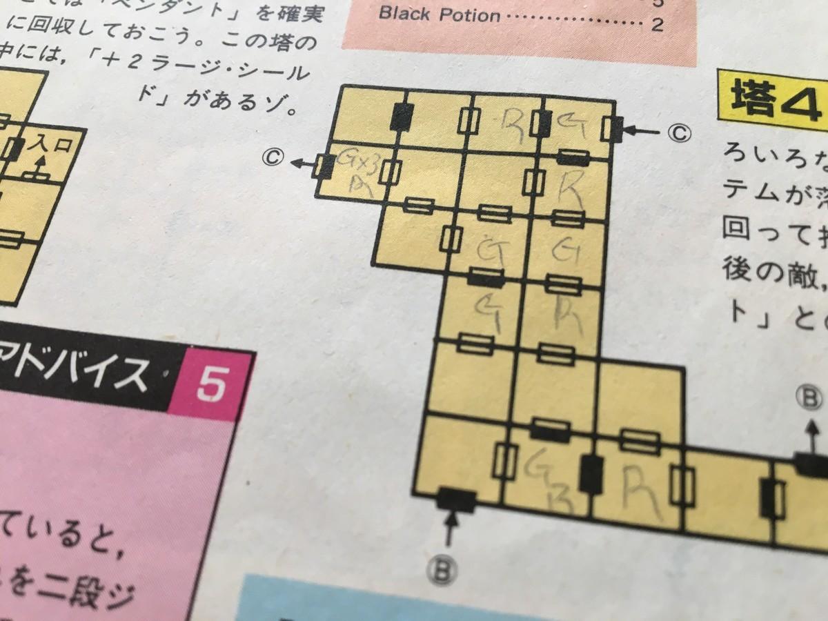 f:id:nicotakuya:20210421151722j:plain