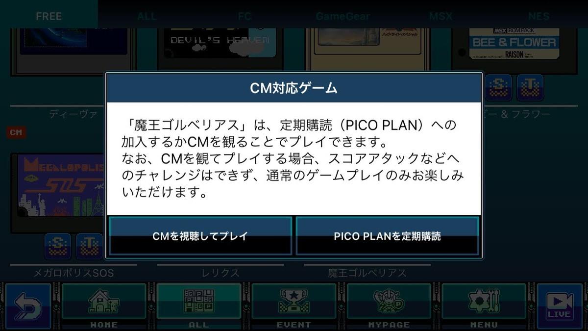 f:id:nicotakuya:20210501110249j:plain