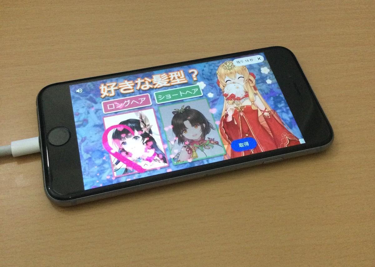 f:id:nicotakuya:20210501110356j:plain