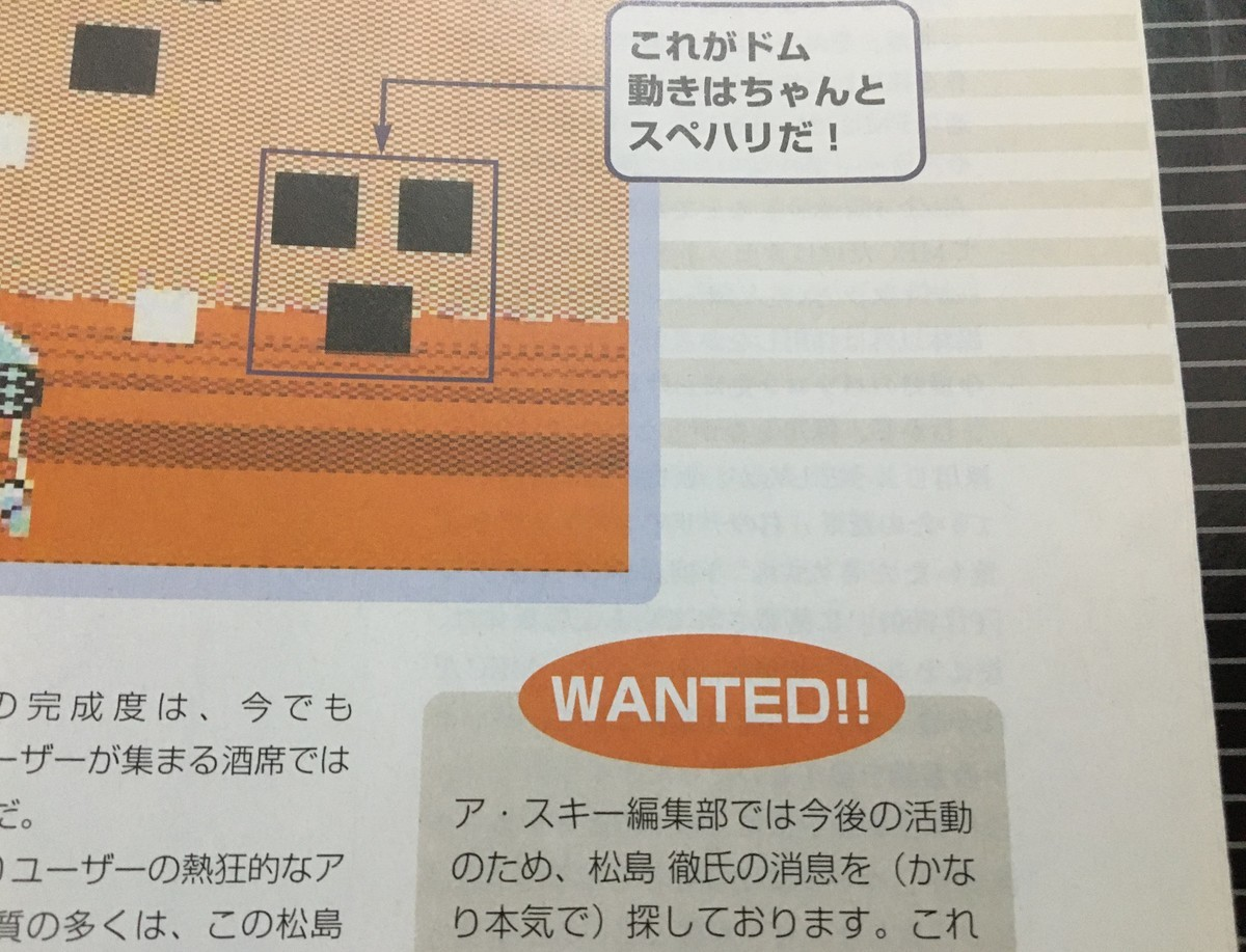 f:id:nicotakuya:20210501214003j:plain