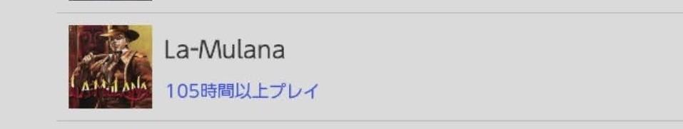 f:id:nicotakuya:20210506012755j:plain