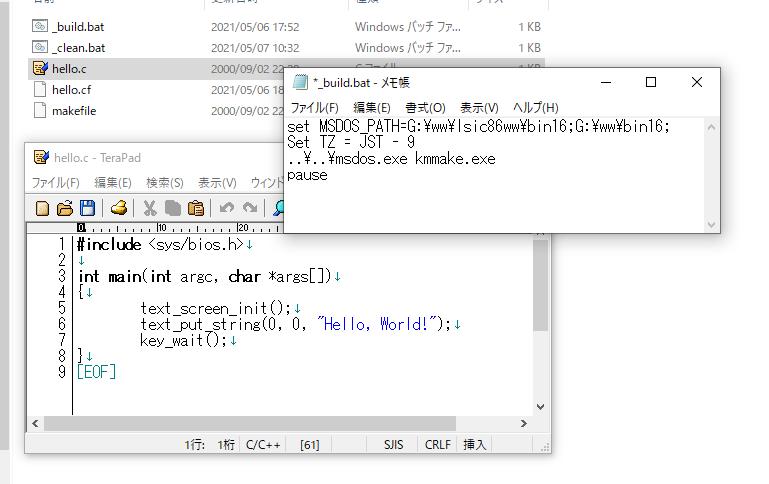f:id:nicotakuya:20210507124548p:plain