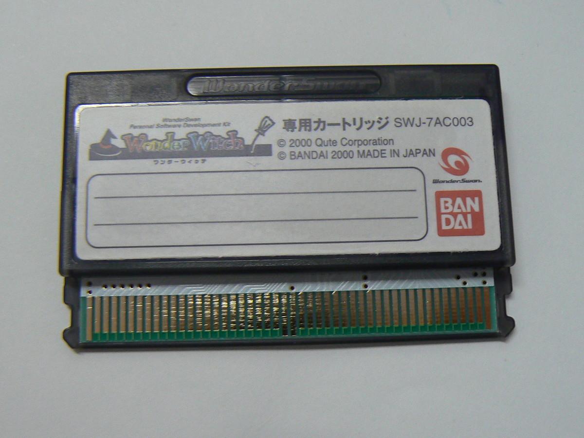 f:id:nicotakuya:20210507152043j:plain