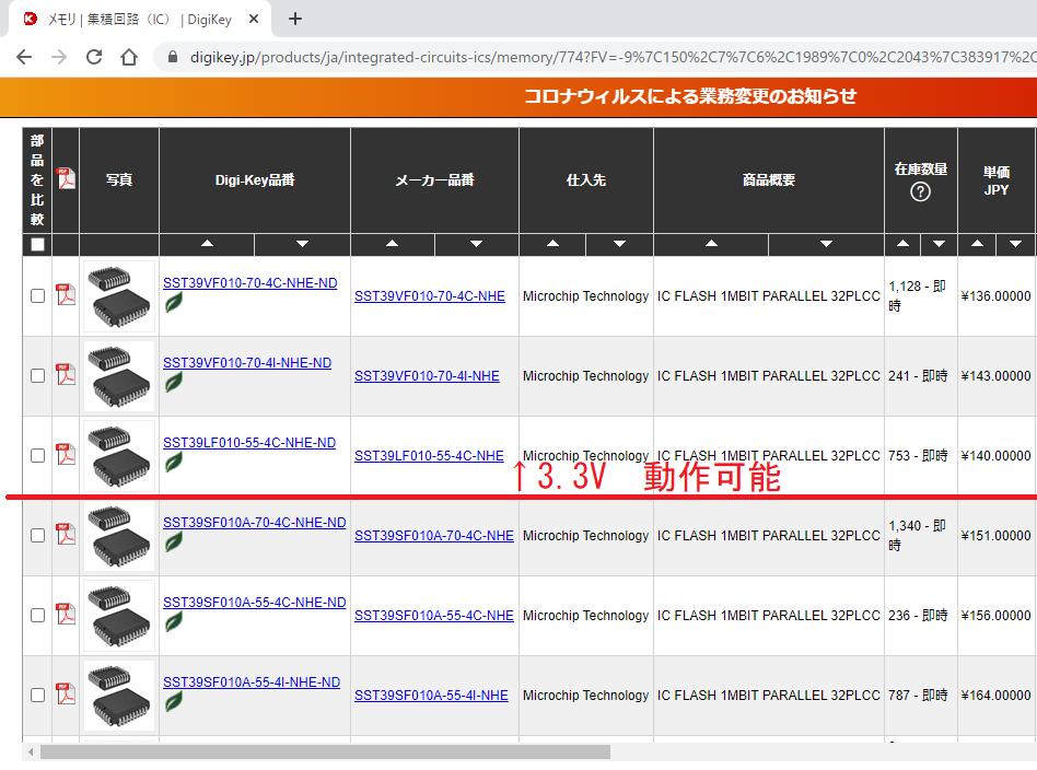 f:id:nicotakuya:20210512010213p:plain