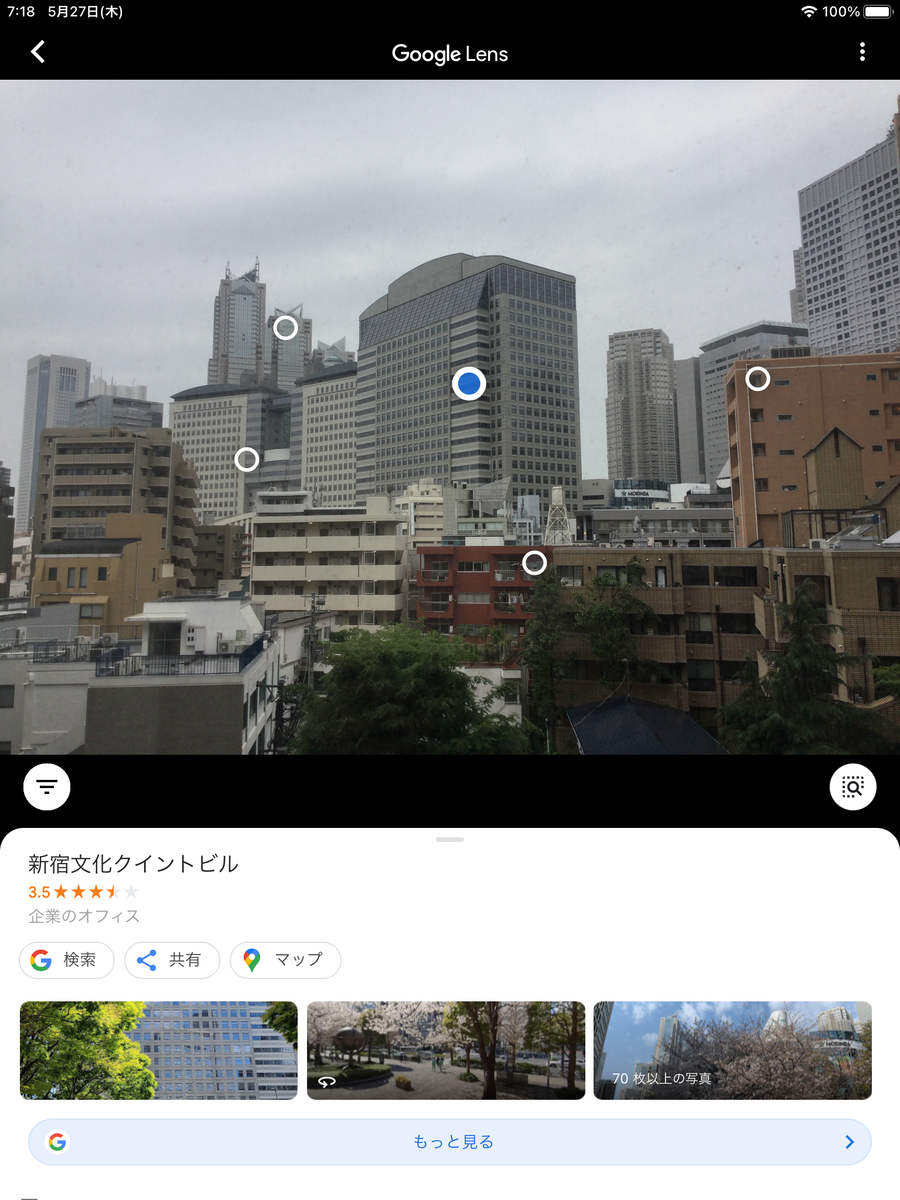 f:id:nicotakuya:20210527072740p:plain