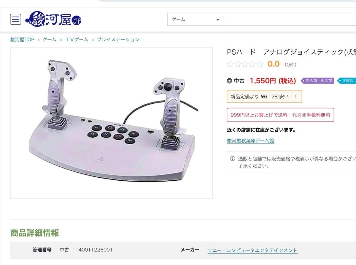 f:id:nicotakuya:20210529140017j:plain