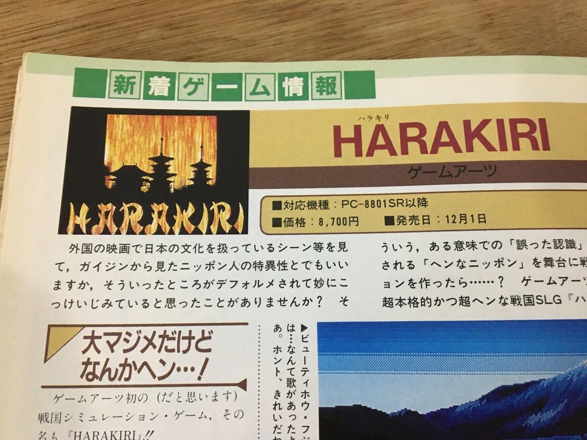 f:id:nicotakuya:20210604042640j:plain