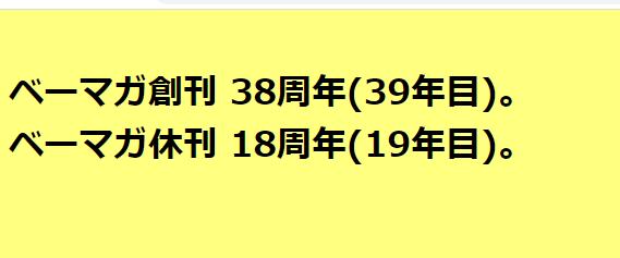 f:id:nicotakuya:20210605190520p:plain