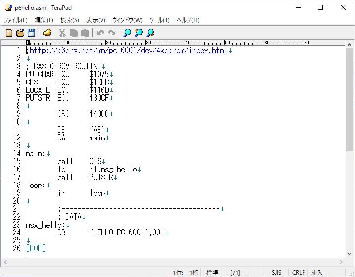 f:id:nicotakuya:20210726042153p:plain