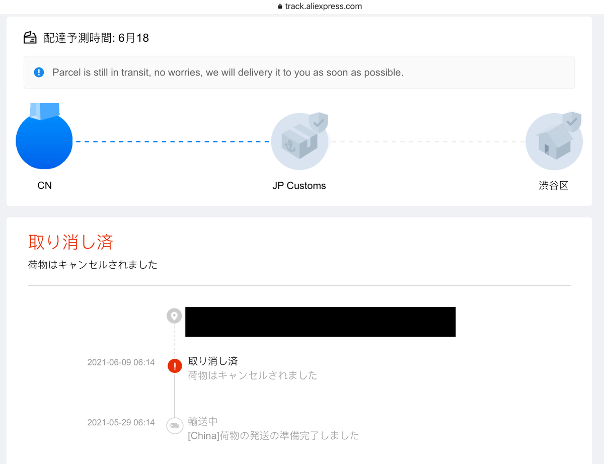 f:id:nicotakuya:20210816233117p:plain