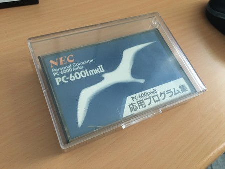 f:id:nicotakuya:20210819155847j:plain